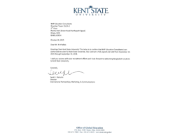 Kent Authorization Certficate